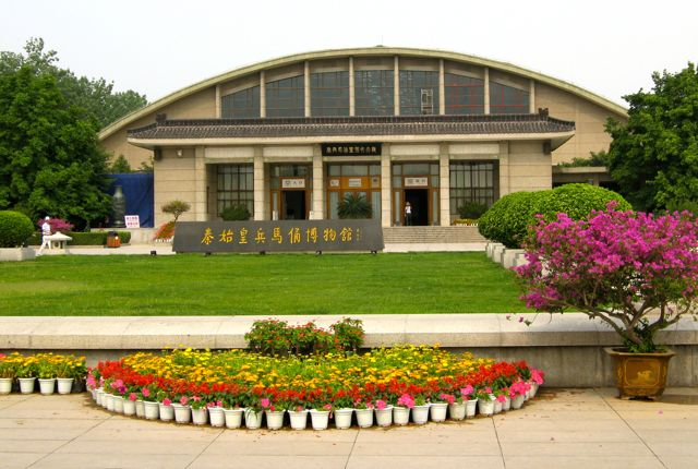 The Terra-cotta Museum rom the outside in Xian - site of the Terra Cotta warriors