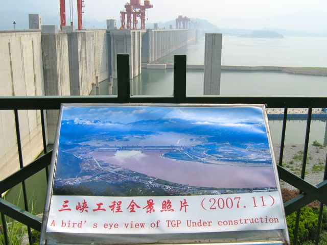 The Three Gorges Dam on the Yangtze river