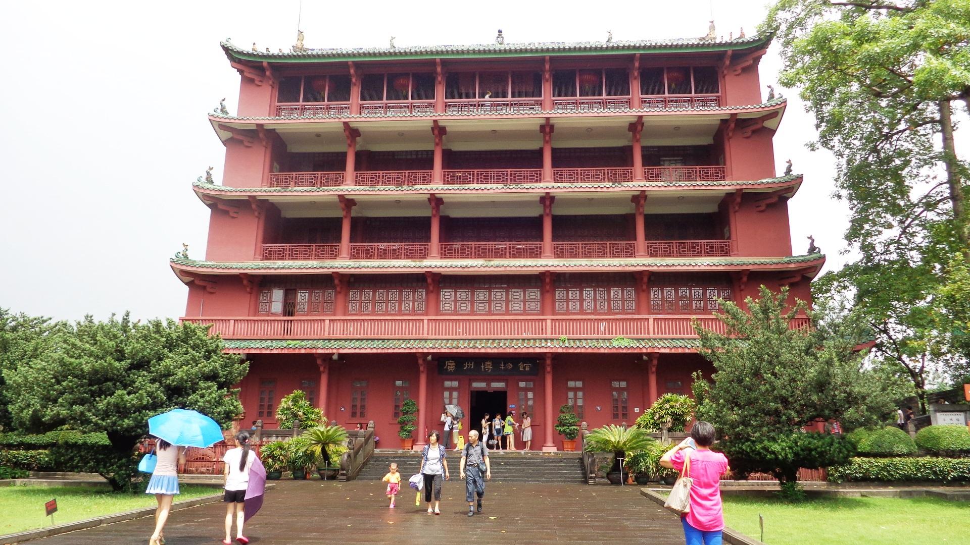 14th century Zhenai Tower, now Guangzhou Museum, Canton, China