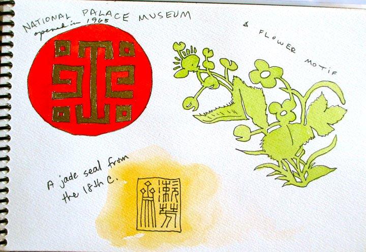 Art Journal Taipei, Taiwan