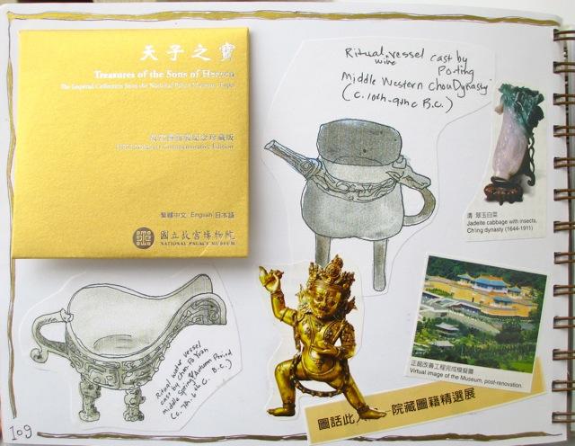 Taipei, Taiwan, National Palace Museum, ritual vessels, artifacts, Chinese, travel art journal, art journaling, watercolor, Carolyn V. Hamilton